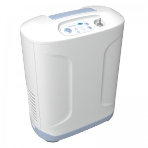 Inogen at Home Stationary Oxygen Concentrator